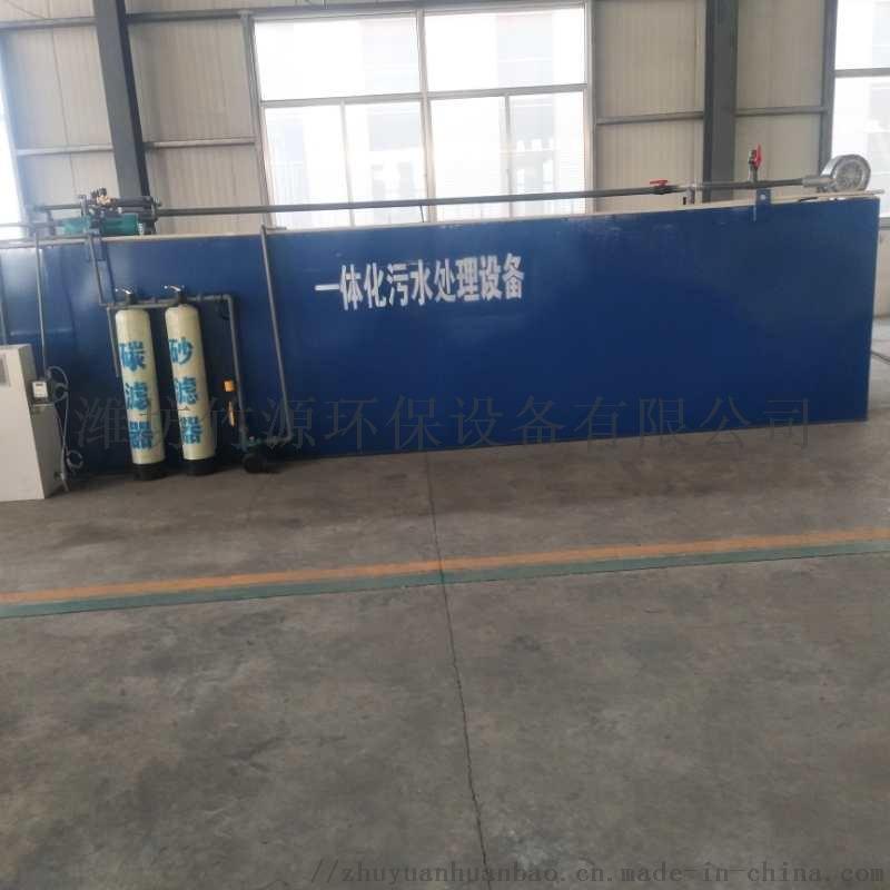 新型农村生活污水处理设备装置76755192