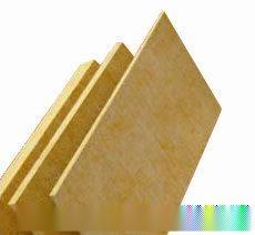 岩棉板 (46)_1.jpg