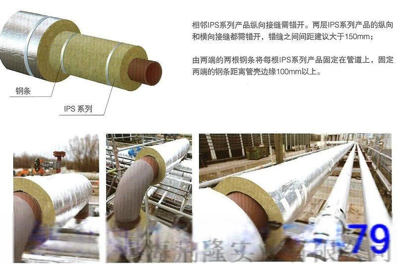 岩棉管 (2).jpg