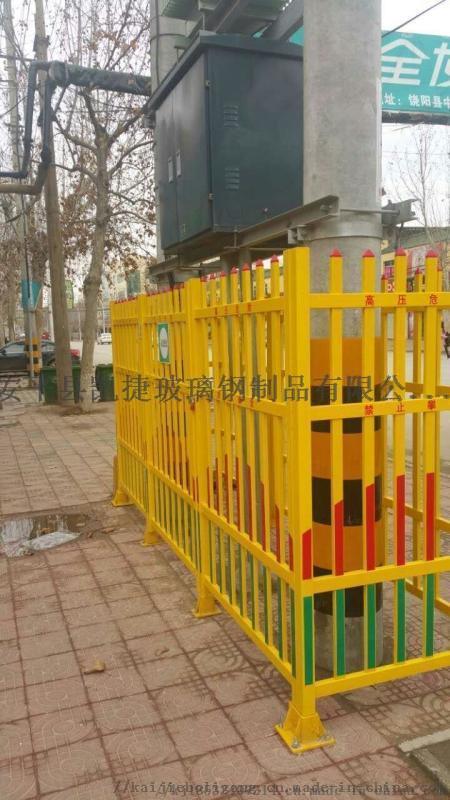 防腐蚀玻璃钢变压器围栏专业厂家_800x800 (2).jpg