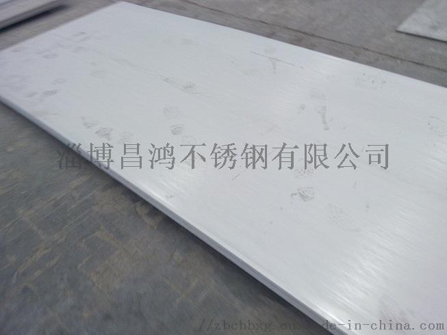 不锈钢板22.jpg