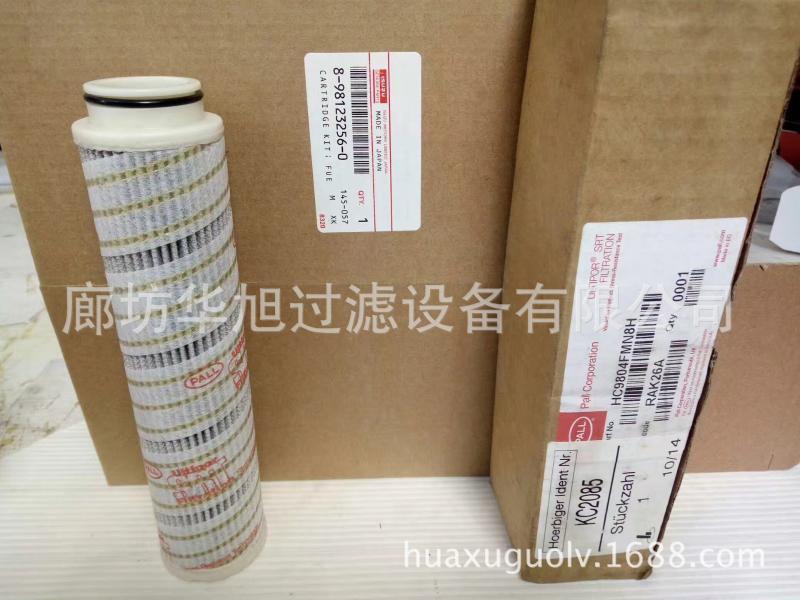 替代颇尔不锈钢滤芯HC9100FKS16H (1).jpg