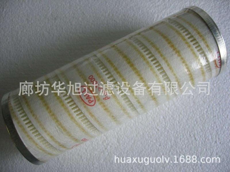 替代颇尔不锈钢滤芯HC9100FKS16H.jpg