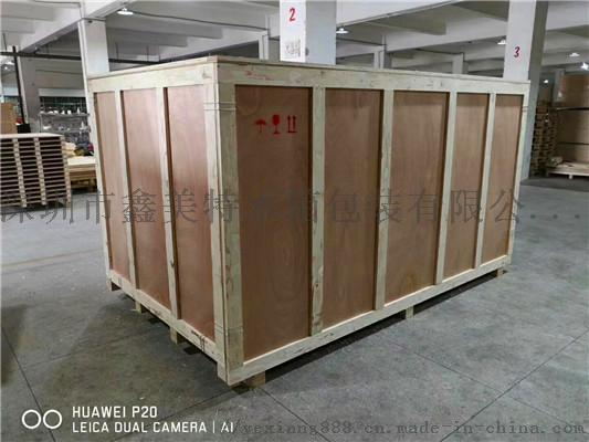 木箱包装 (86).jpg