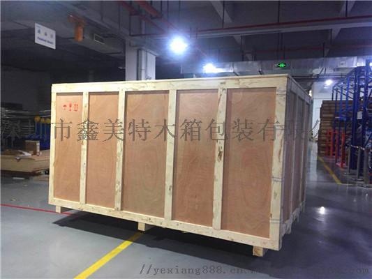 木箱包装 (89).jpg