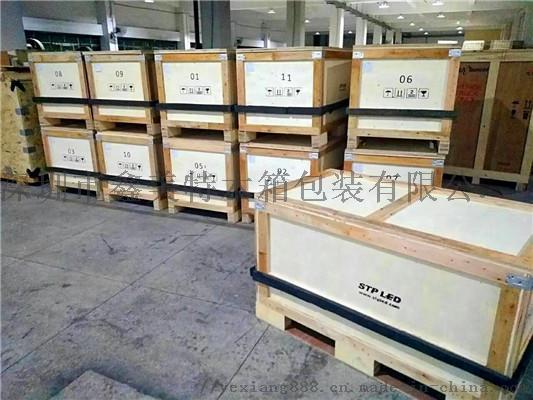 木箱包装 (46).jpg