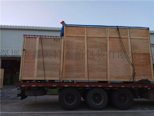 木箱包装 (41).jpg