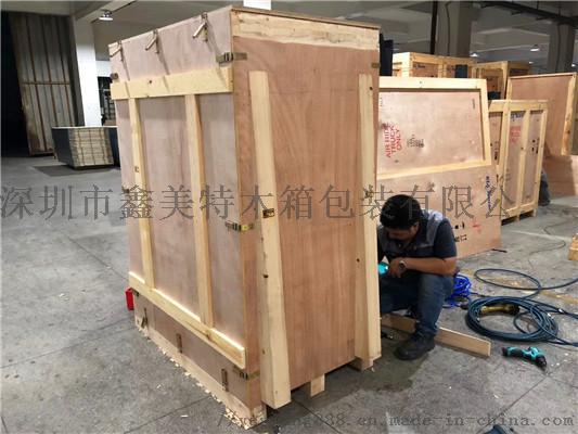 木箱包装 (116).jpg