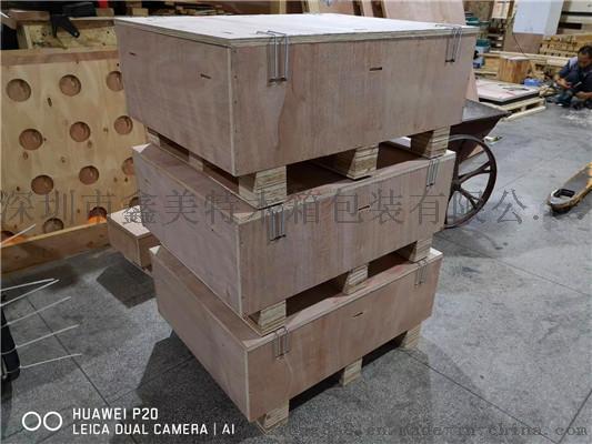 木箱包装 (127).jpg