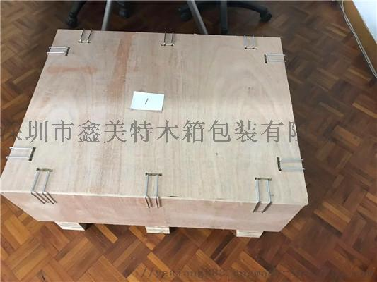 木箱包装 (128).jpg