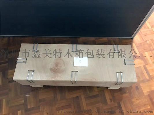 木箱包装 (129).jpg