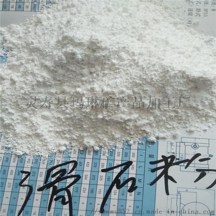 滑石粉01.jpg