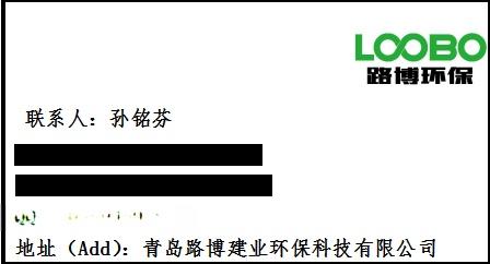 LB-8000B 便携式水质采样器79155612