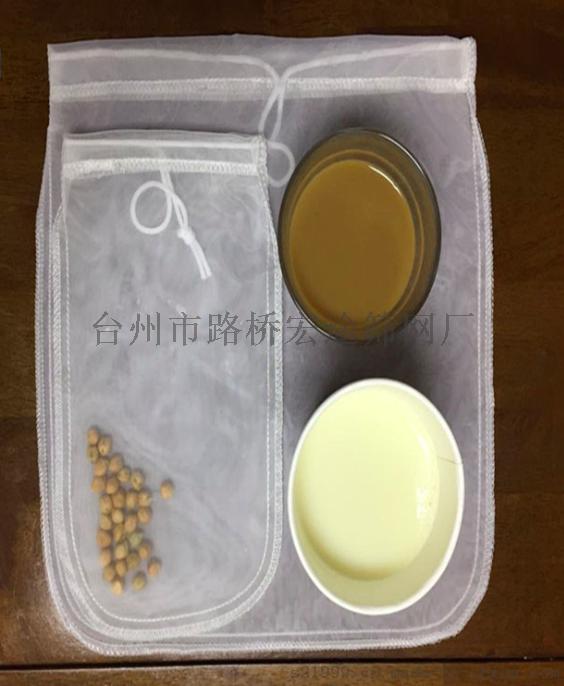 單絲尼龍網袋食品級200微米尼龍 堅果牛奶豆漿過濾袋 單絲尼龍網袋752769305