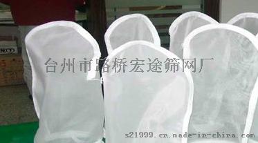 过滤布袋 食品滤袋 流体袋 液体过滤袋 过滤网734300062