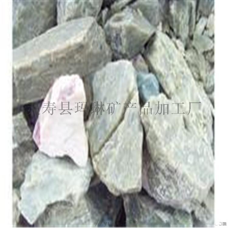供應多用途滑石粉 靈壽滑石粉 工業滑石粉79106232