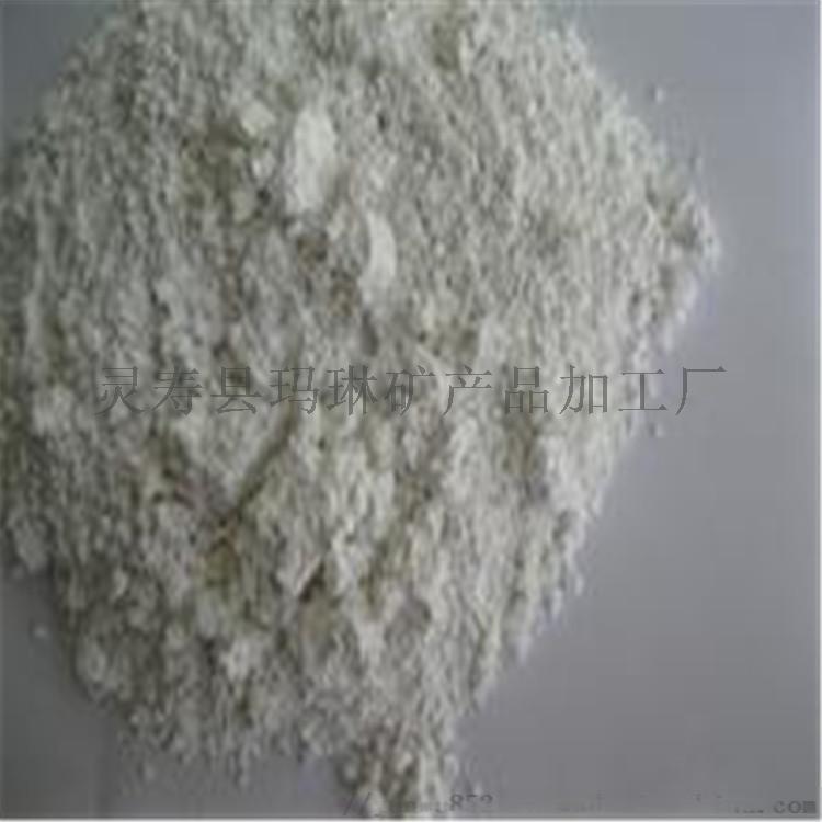 供應多用途滑石粉 靈壽滑石粉 工業滑石粉79106222