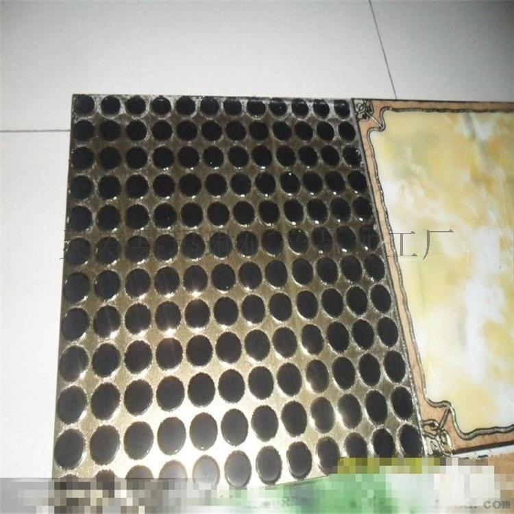 电气石抛金地砖16.jpg