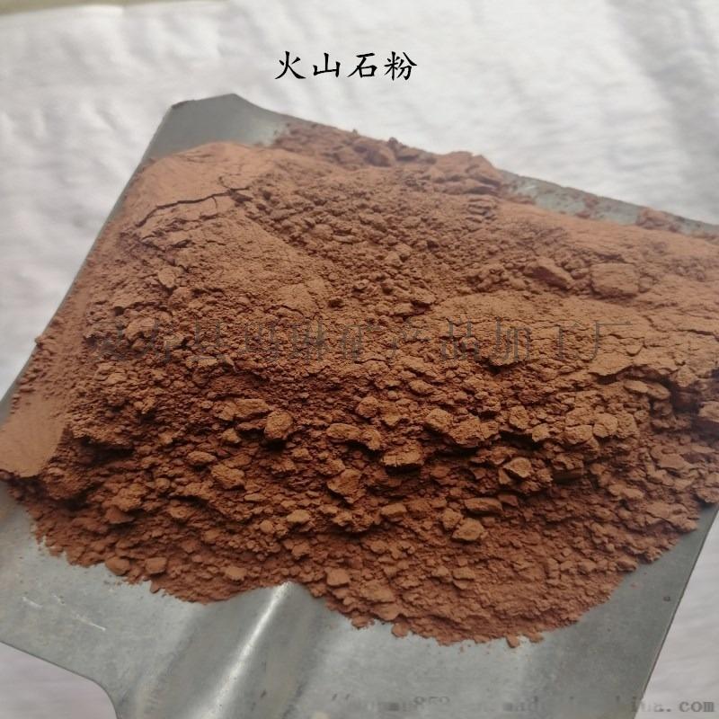 火山石粉15.jpg