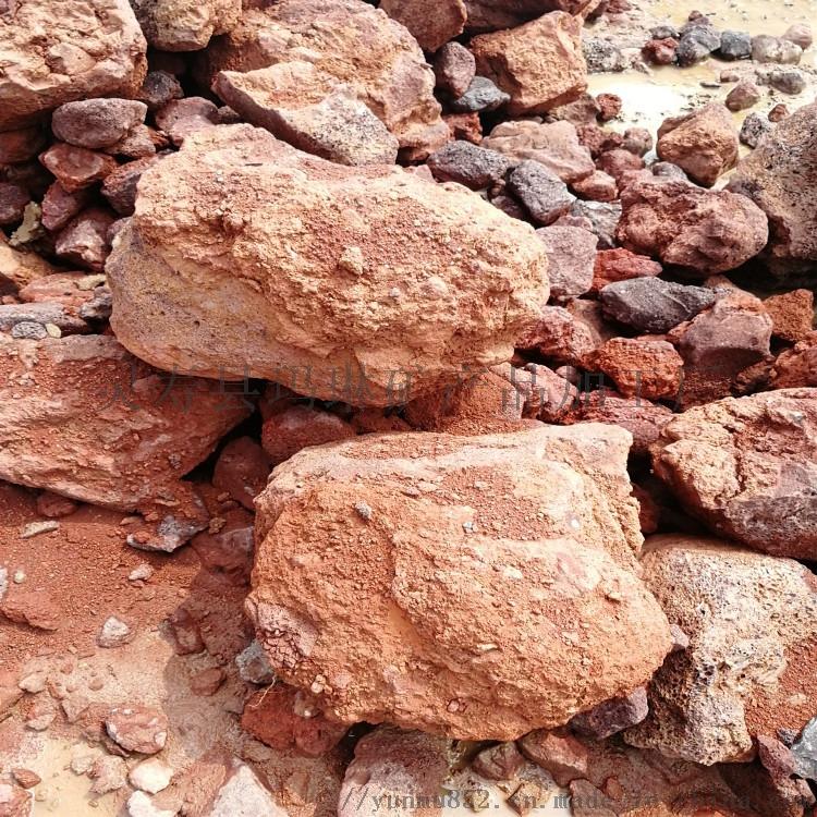 大塊紅色火山石.jpg