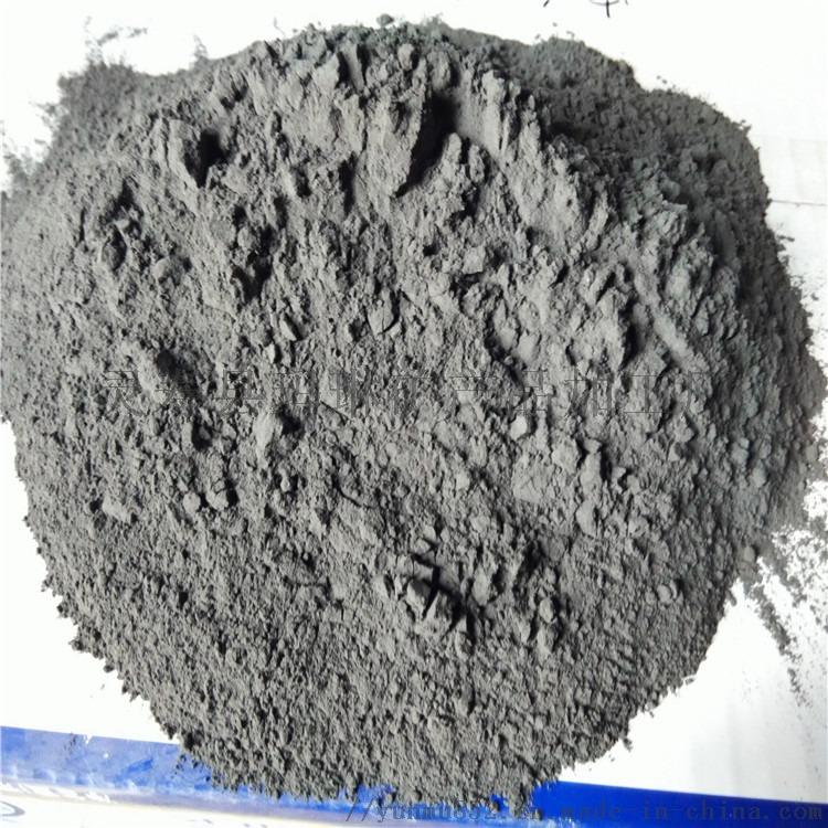 供应   超细粉 远红外负离子陶瓷片    颗粒79291872