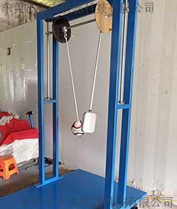 中国制造 轮椅摆锤1.jpg