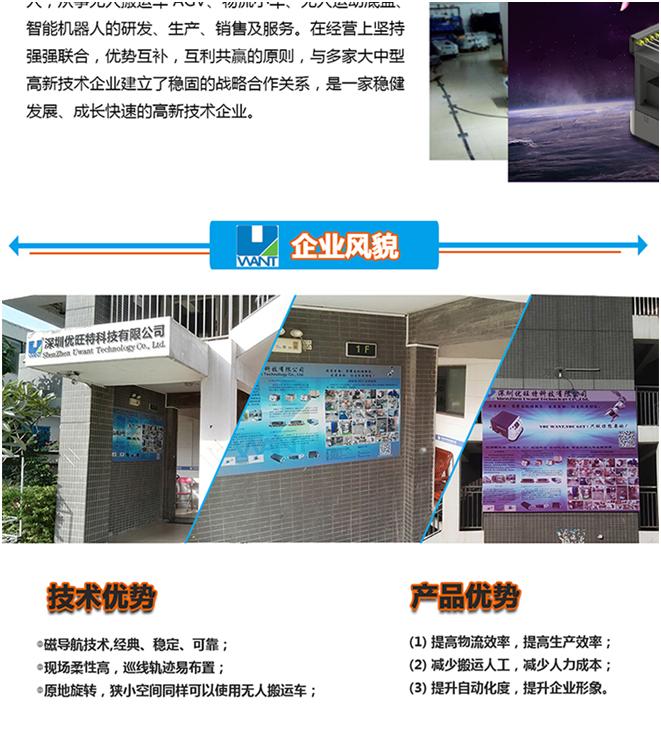 深圳市优旺特背负车50kg-300KG26198792