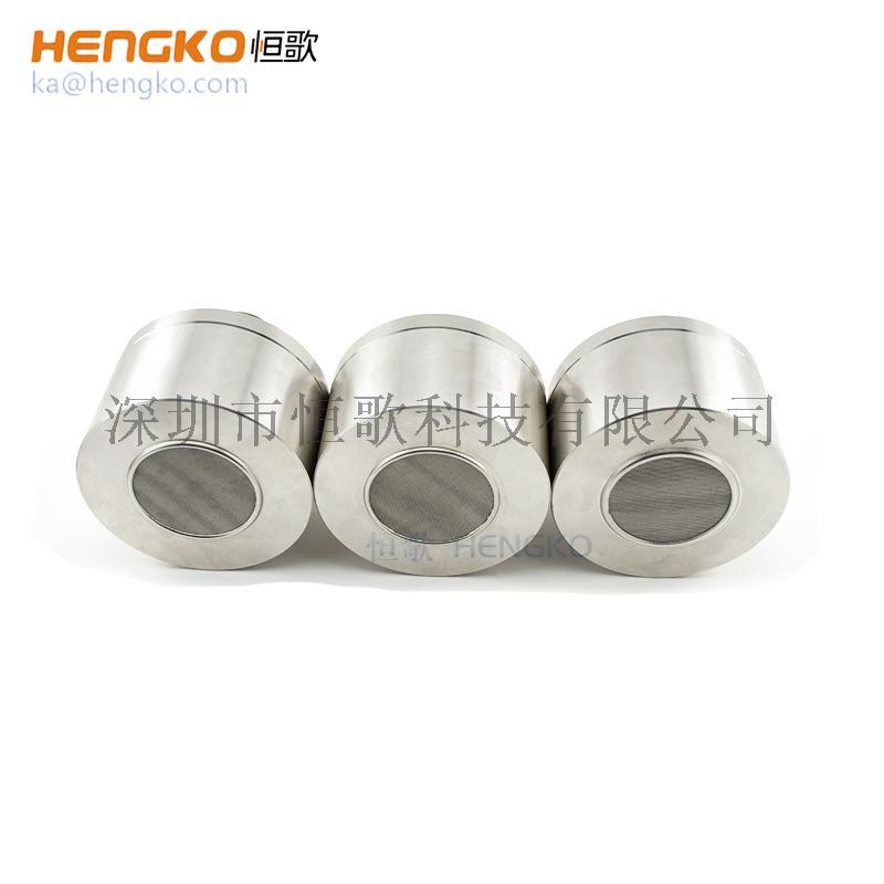 恒歌专业生产抗氧化探测器滤帽792714265