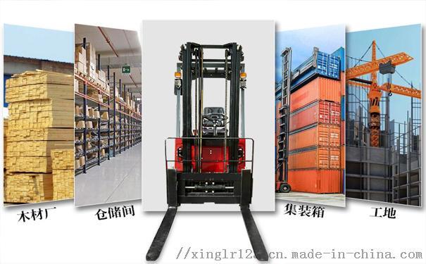 沈阳电动叉车多少钱一台四轮平衡重式-沈阳兴隆瑞77224512