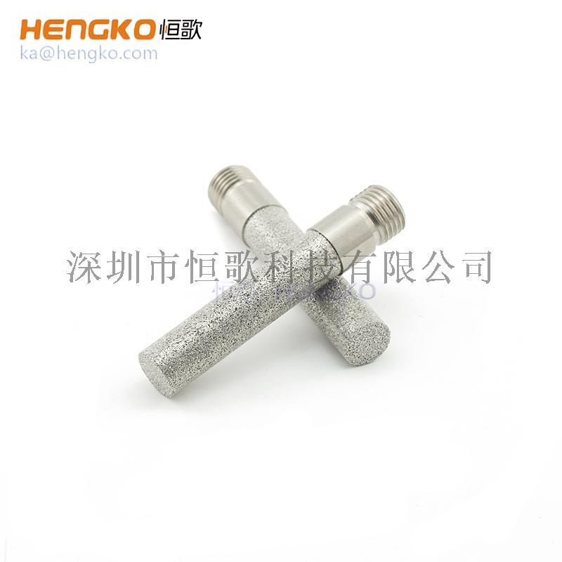 恒歌加工定制适用范围广泛不锈钢烧结过滤芯793098065