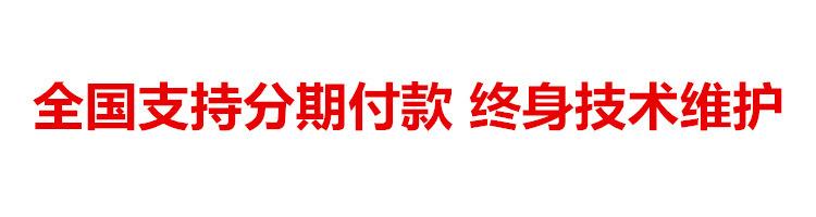新型木屑顆粒機 山東木屑顆粒機廠家79465342
