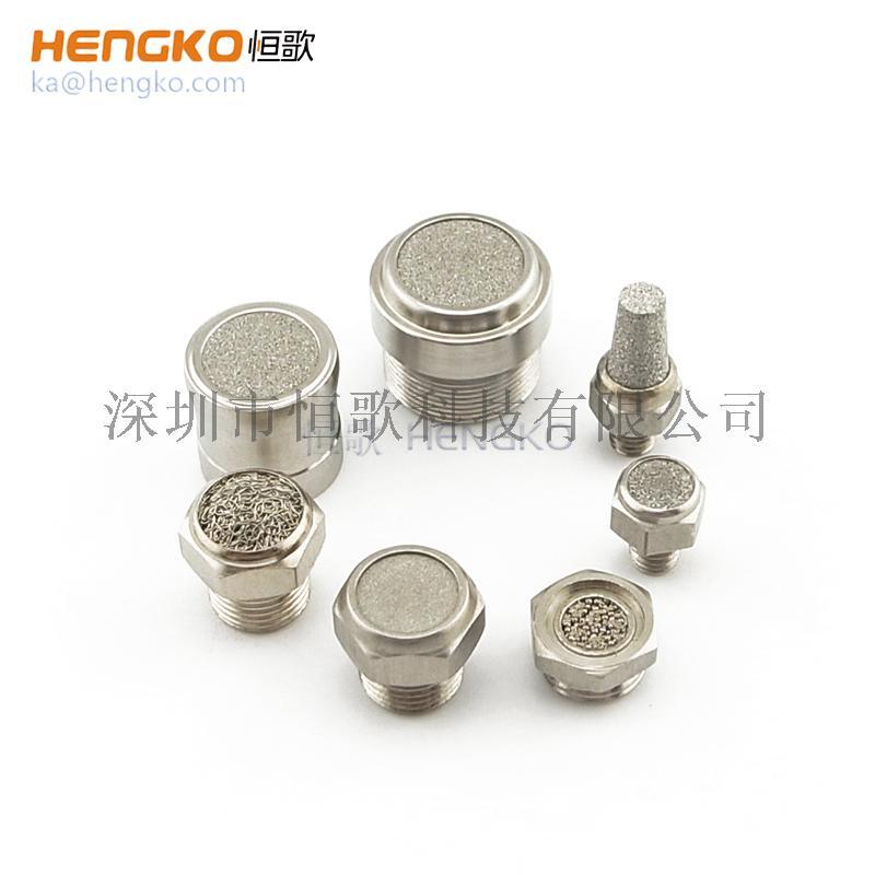 恒歌专业设计生产不锈钢消声器79786685