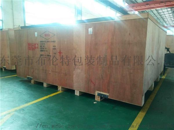 木箱包装 (270).jpg