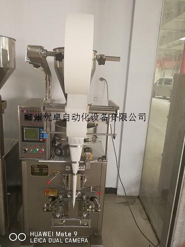 全自动粉剂包装机 咖啡粉剂包装机791155552