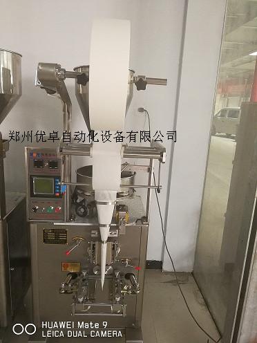 全自动粉剂包装机 咖啡粉剂包装机791155562