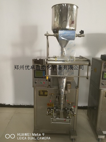 全自动粉剂包装机 咖啡粉剂包装机791155542