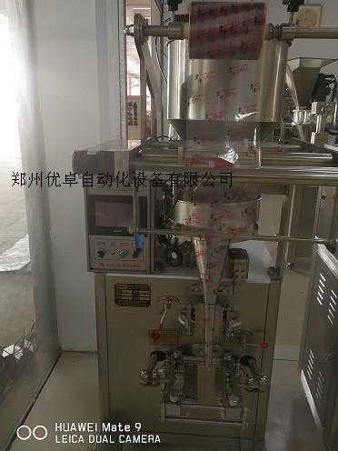 全自动粉剂包装机 咖啡粉剂包装机791155532