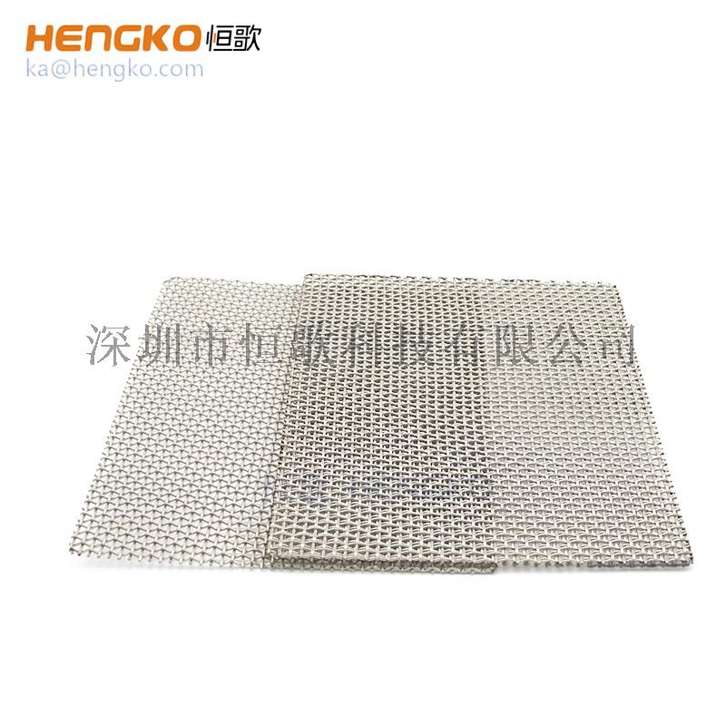 恒歌制造结构稳定过滤阻力小不锈钢过滤片793559755