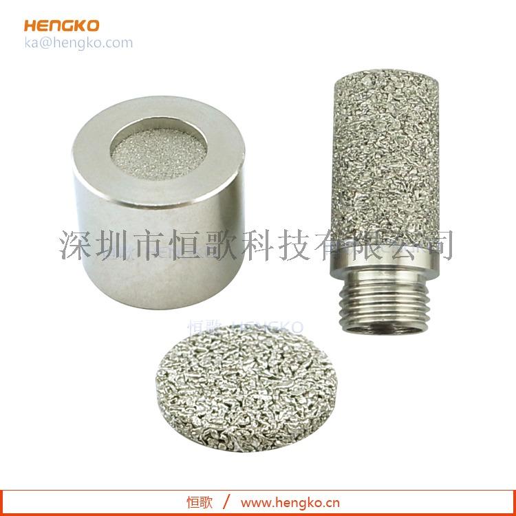 恒歌厂家专业制造精密高效阻燃滤芯793552205