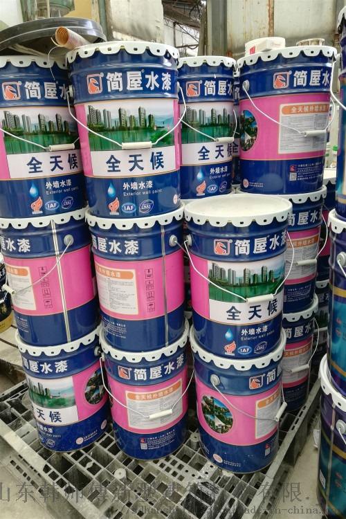 工程内墙漆 工程乳胶漆 刷墙用涂料793183862
