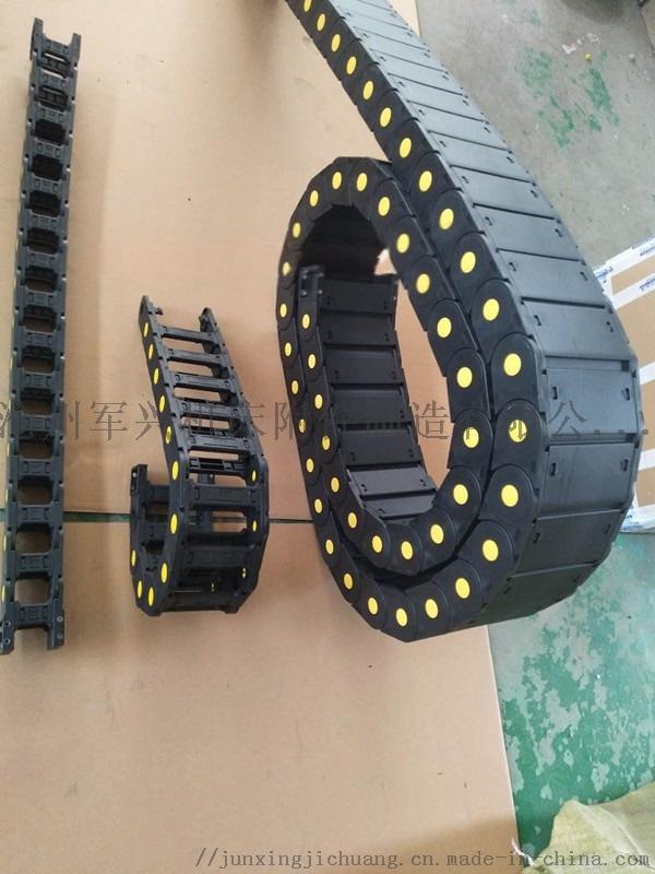 供應耐磨耐拉伸塑料拖鏈尼龍拖鏈鋼製拖鏈規格多型號全793350022