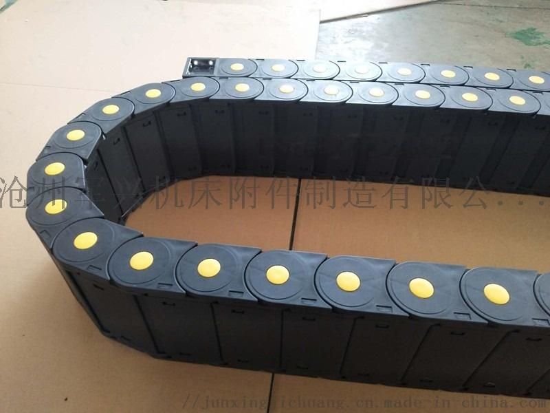供應耐磨耐拉伸塑料拖鏈尼龍拖鏈鋼製拖鏈規格多型號全793350012