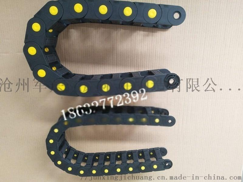 供應耐磨耐拉伸塑料拖鏈尼龍拖鏈鋼製拖鏈規格多型號全793350032