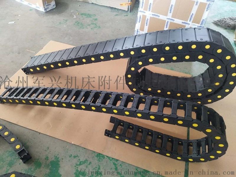 供应耐磨耐拉伸塑料拖链尼龙拖链钢制拖链规格多型号全793350002