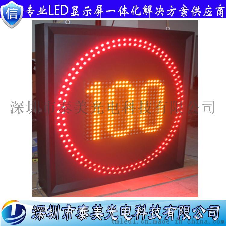 深圳厂家直销城市道路led信息屏 智慧城市led情报屏758108525