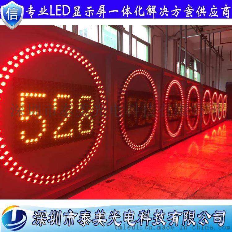 深圳厂家直销城市道路led信息屏 智慧城市led情报屏758108505