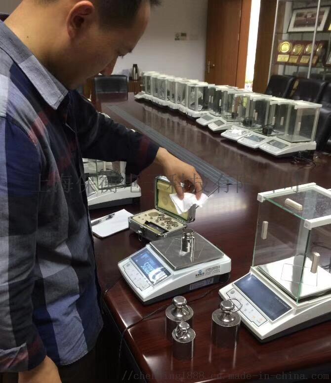 上海分布式以太网称重电子天平,1.5公斤以太网工控电子桌称,可非常规定制的3kg自动控制电子秤794073155