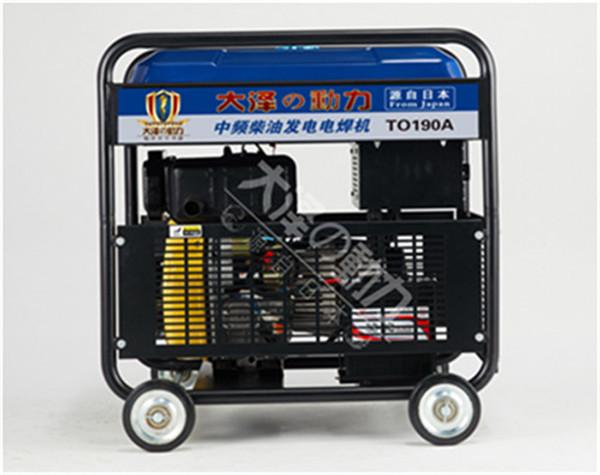 190A柴油發電電焊機 (8).jpg