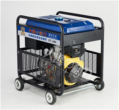 280A柴油發電電焊機 (9).jpg