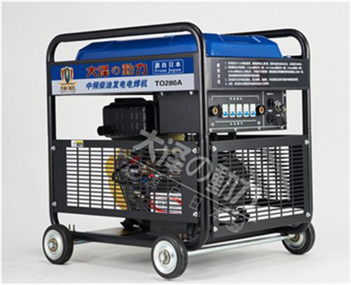 280A柴油發電電焊機 (12).jpg